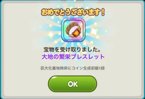 2015091602