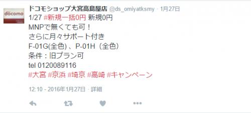 2016-01-31_11h38_12
