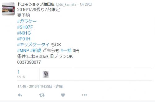 2016-01-31_11h41_30