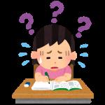植木算の解き方とコツの教え方