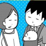 グノシーマンガでカイジとか鈴木先生を読んでます。でも一番のお気に入りは「おやおやこども。」