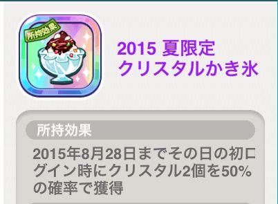 2015070104