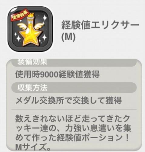 2015103004