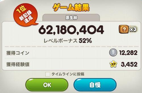 2016070708