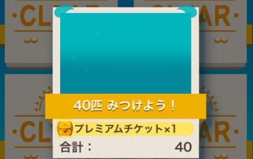 2016080603