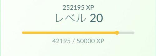2016090414