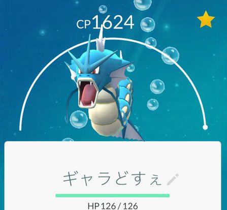2016090415