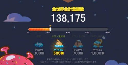 2016100803