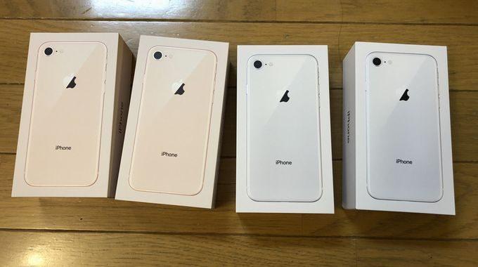 iPhone8の箱