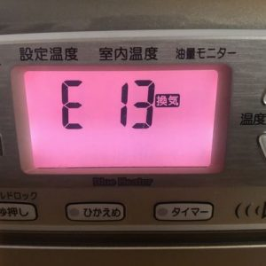 E13エラー